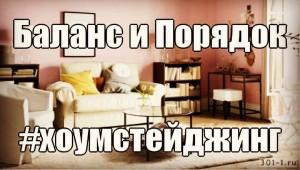 IMG_1754 (1)